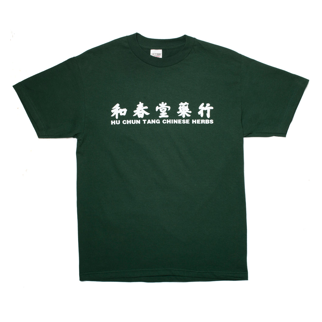 Chinese Herbs Forrest Green S/S T-Shirt