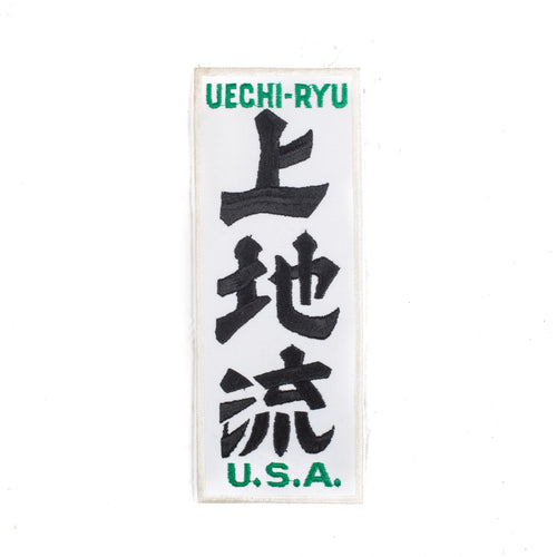 Uechi Ryu Patch