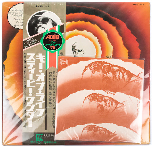 Stevie Wonder - Songs In The Key of Life (Japan Pressing)