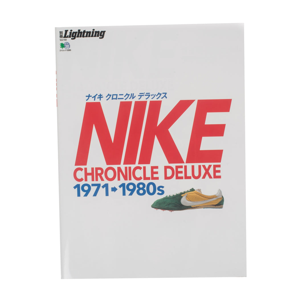 LIGHTNING MAGAZINE - NIKE CHRONICLE DX