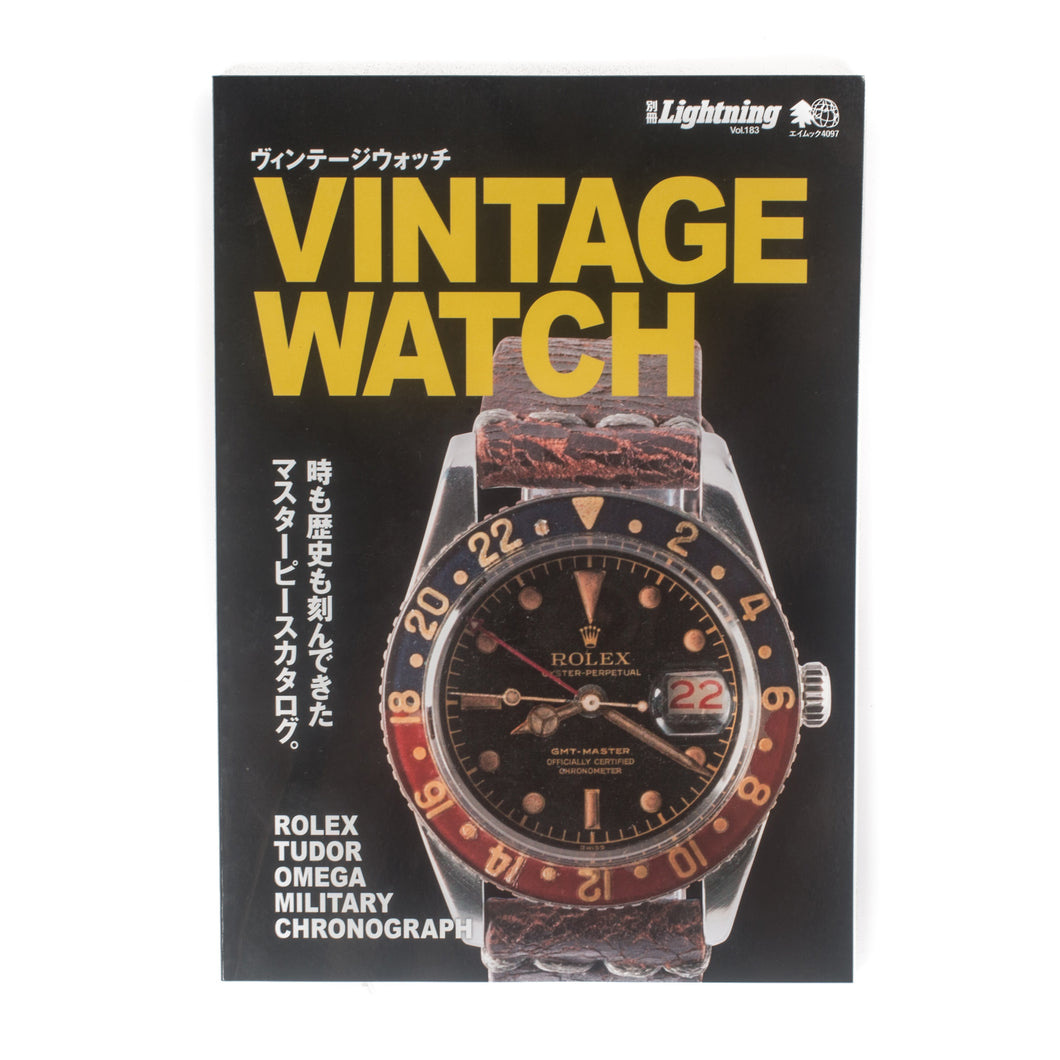 LIGHTNING MAGAZINE - VINTAGE WATCH VOL 183