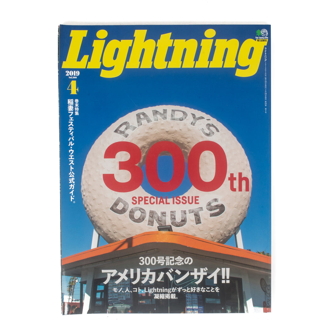 LIGHTNING MAGAZINE - VOL 300