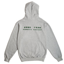Load image into Gallery viewer, Chinese Herbs Grey Hoodie