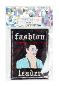 "AOI Industry Patch ""Fashion Leader"""