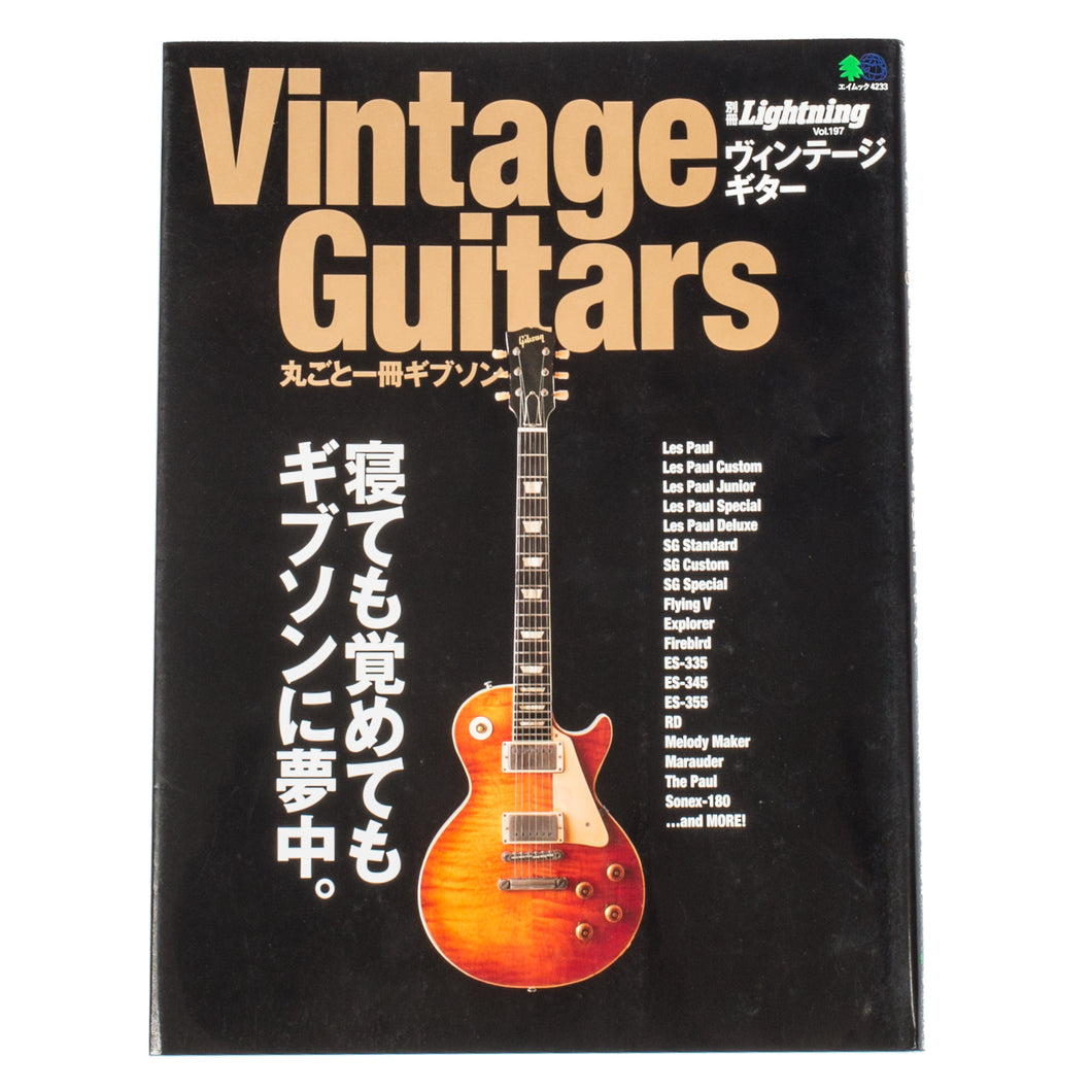 LIGHTNING MAGAZINE - VINTAGE GIBSON GUITAR BOOK