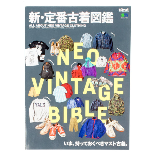 LIGHTNING MAGAZINE - ALL ABOUT NEO VINTAGE CLOTHING