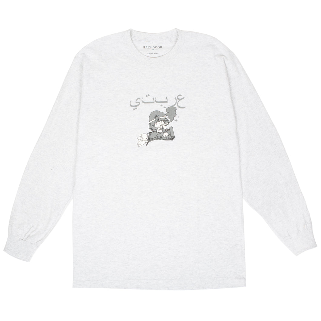 Supply BACKDOOR Twinkle Chain Ash Long Sleeve