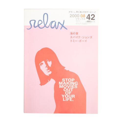 Relax Magazine Issue 08 2000