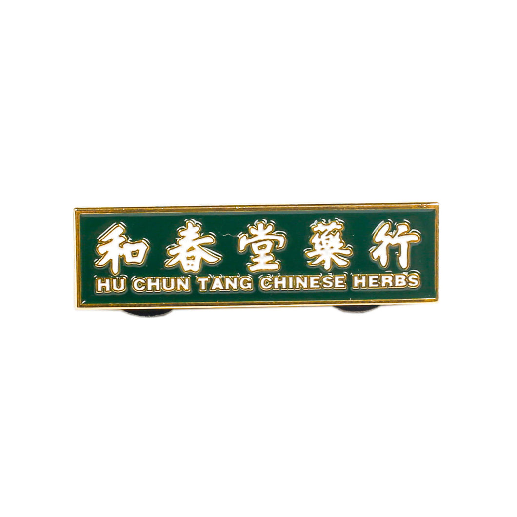 Chinese Herbs Lapel Pin