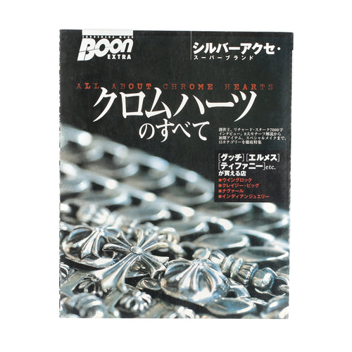 Boon Extra Magazine - All About Chrome Hearts
