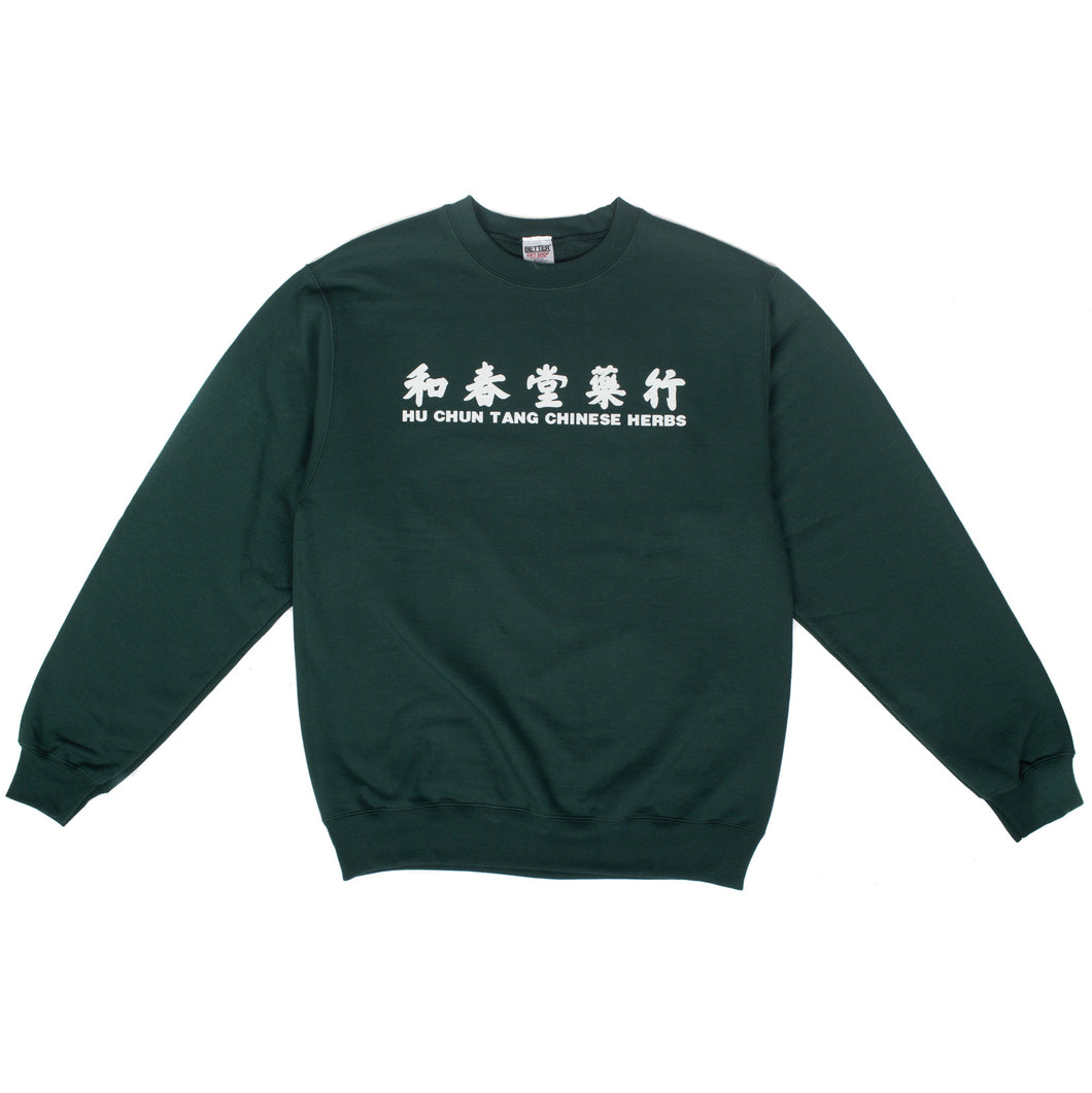 Chinese Herbs Forrest Green Crewneck