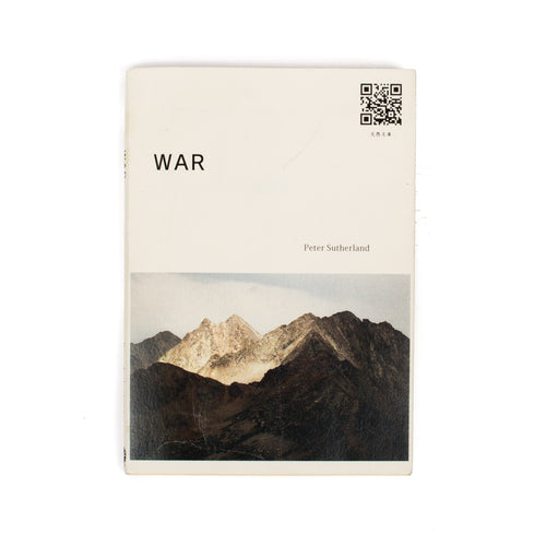 War by Peter Sutherland Softcover Book