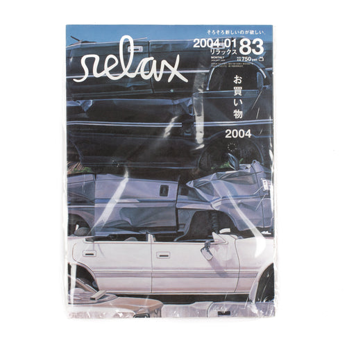 Vintage Relax Magazine - 2004 January Issue Vol.83