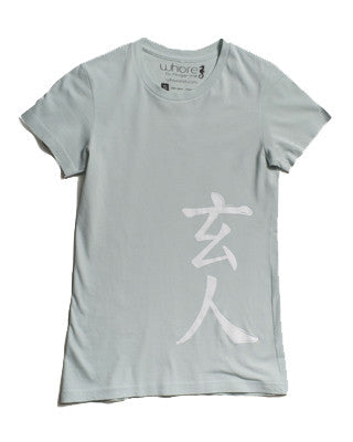 Gong Ho - Whore in Japanese - T-Shirt - Sea Foam