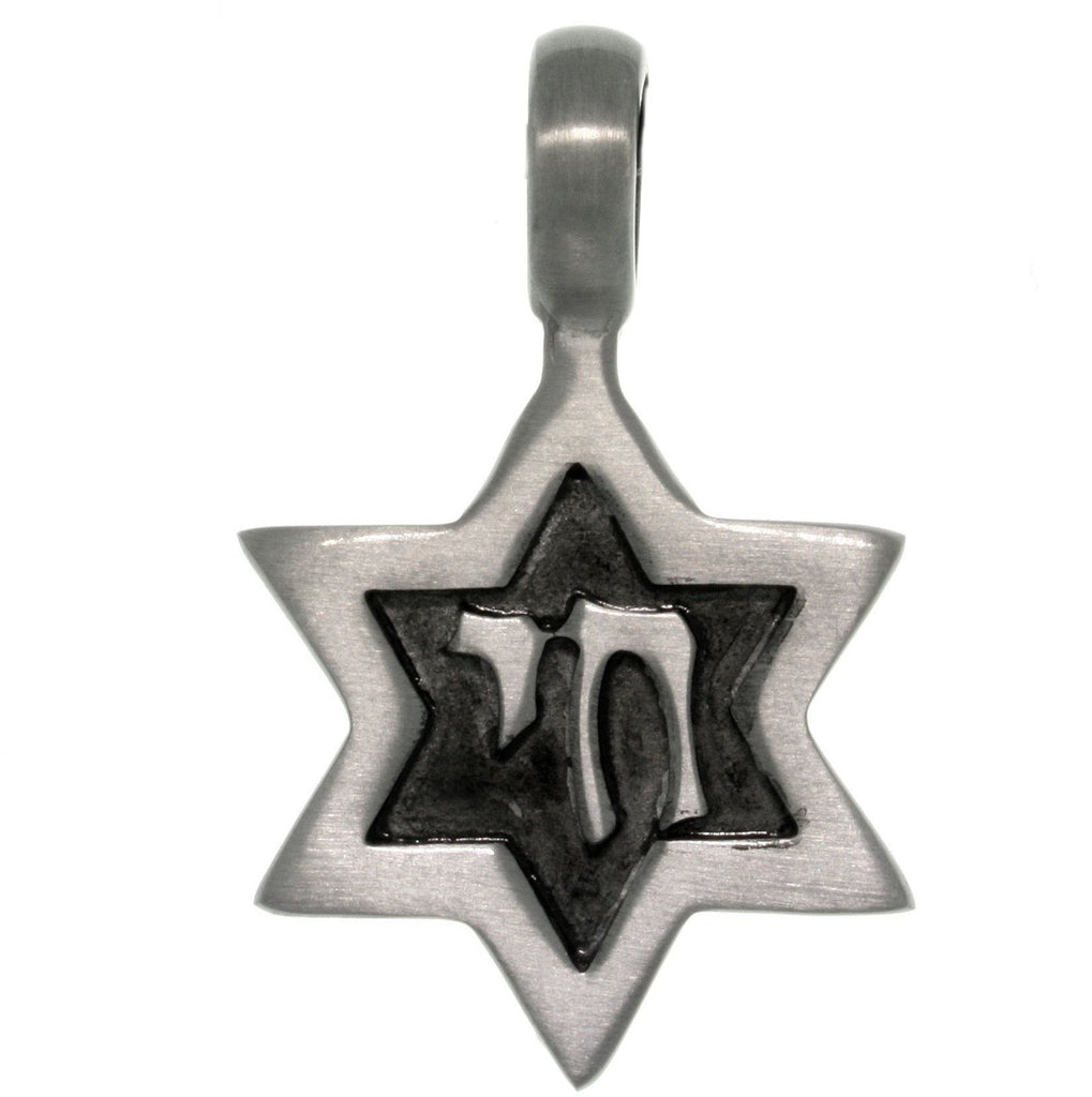 Jewelry Trends Antiqued Pewter Star of David with Chai Symbol Pendant