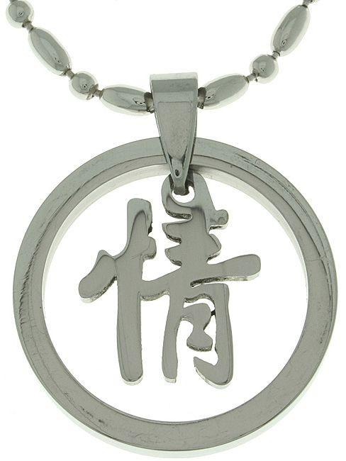 Jewelry Trends Stainless Steel Chinese Connection Word Pendant on Bead Chain Necklace