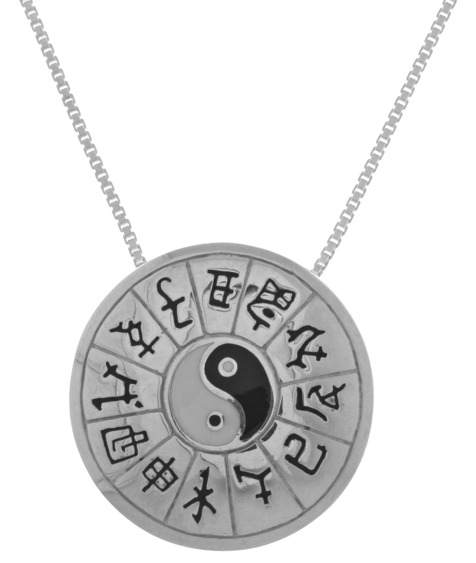 Jewelry Trends Sterling Silver Yin Yang Chinese Zodiac Pendant on 18 Inch Box Chain Necklace