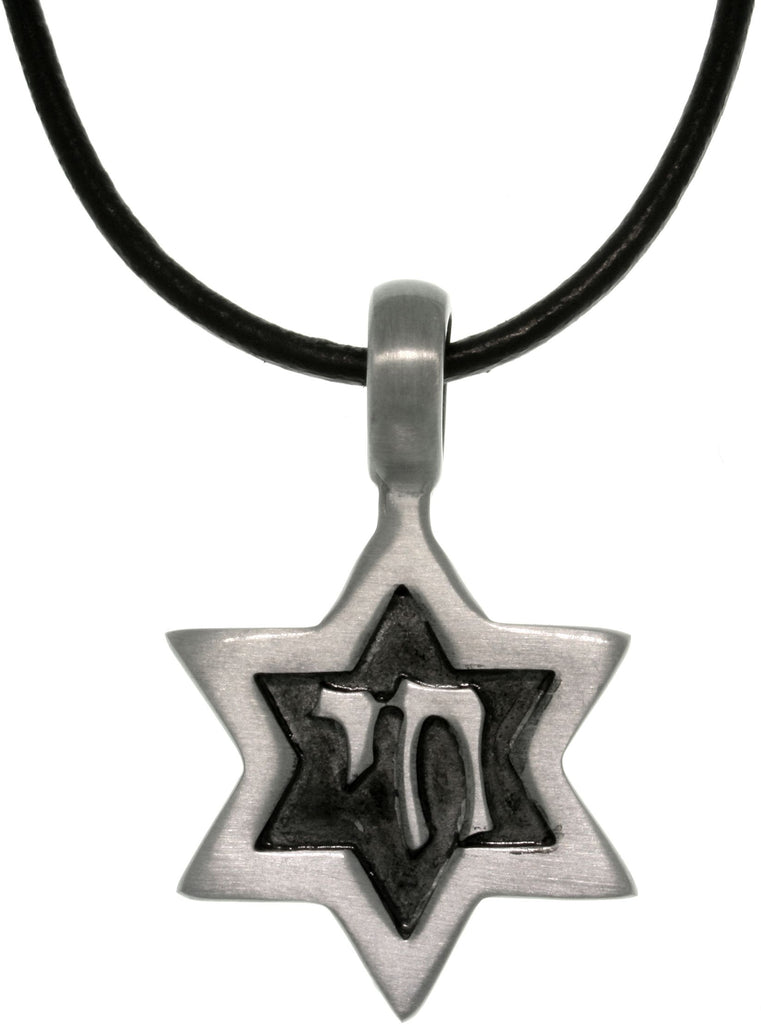 Jewelry Trends Collection Jewish Jewelry Trends