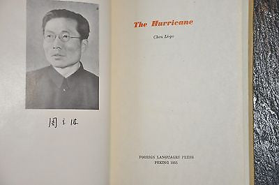 The Hurricane by Chou Li-Po First English Language Edition 1955