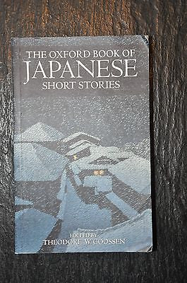 The Oxford Book of Japanese Short Stories (Paperback) Theodore Goossen