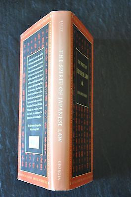 The Spirit of Japanese Law No. 6 by John O. Haley (1998, Hardcover)