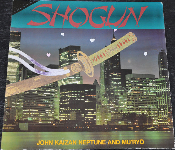 Shogun John Kaizan Neptune and Muryo Vinyl LP Innercity Records 1981. VG+