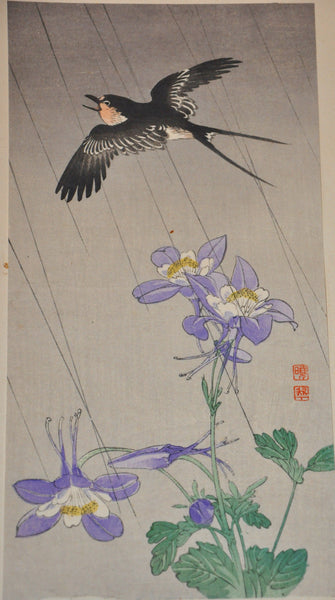 Original Gyosui Suzuki Japanese Woodblock Print Hummingbird and Columbine in Rain