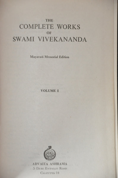 The Complete Works of Swami Vivekananda Vol I and Vol II Hardcover 1971. Printed in India.