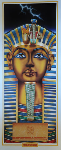 "Original Tower Records Pharaoh Poster by Frank Carson 1978 36.5"" x 15"""