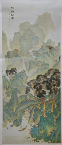 "Print of Inquiring for the Ferry to Shangri La by Korean Artist An Chung Sik 17.5"" x 7"""