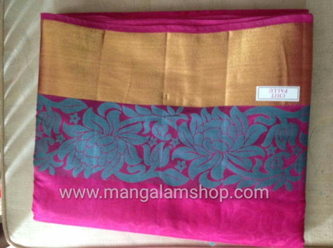 Tussar Art Silk Saree - Mangalam