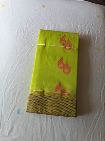Pure Cotton Saree with Zari Work