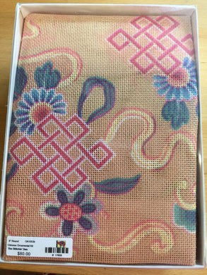 Chinese Ornamental Needlepoint Kit