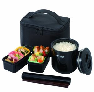 Tiger Bento Box Carrier and Thermos