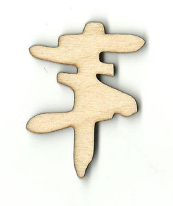 Sign - Laser Cut Wood Shape Sgn39 Craft Supply