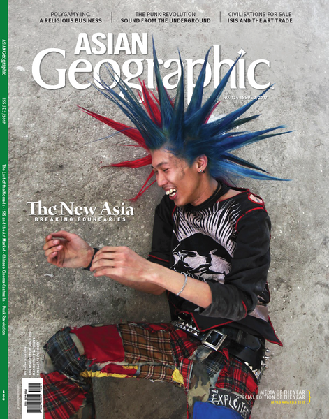 Asian Geographic Issue 02/2017 No. 124