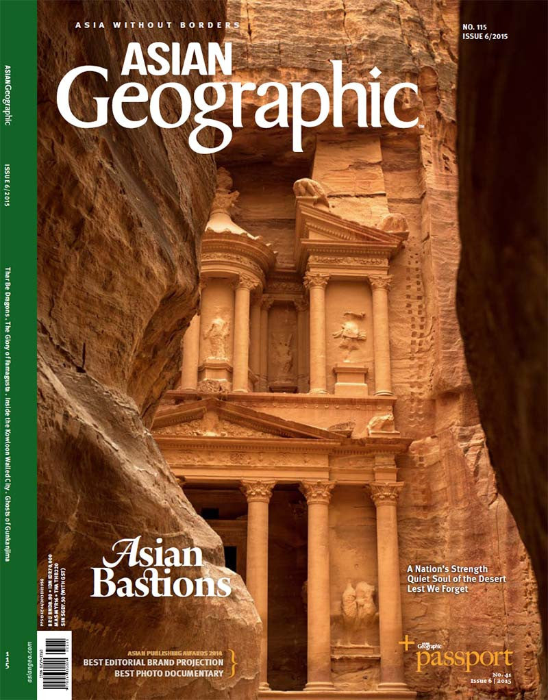 Asian Geographic Issue 06/2015 No. 115