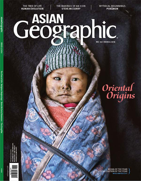 Asian Geographic Issue 06/2016 No. 122