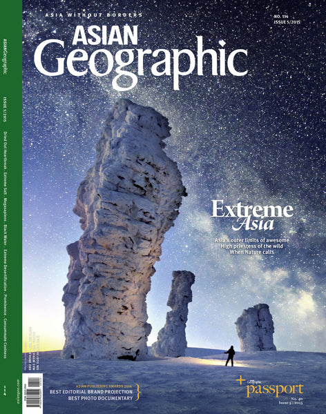 Asian Geographic Issue 05/2015 No. 114