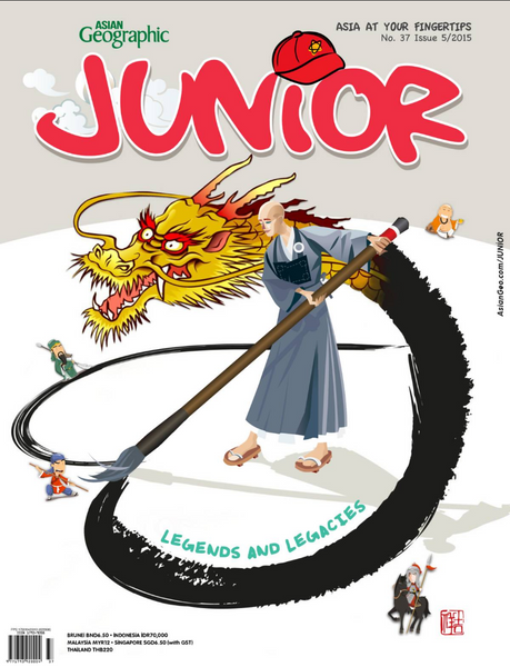 Asian Geographic Junior Issue 05/2015 (37)