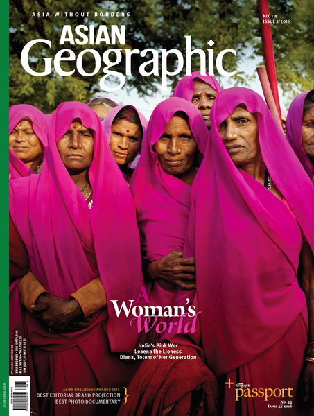 Asian Geographic Issue 03/2016 No. 118