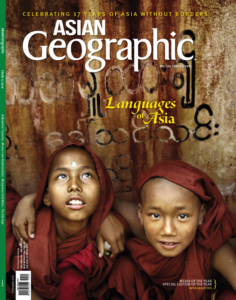 Asian Geographic Issue 05/2016 No. 120