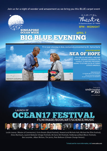 ADEX 2017 Big Blue Evening