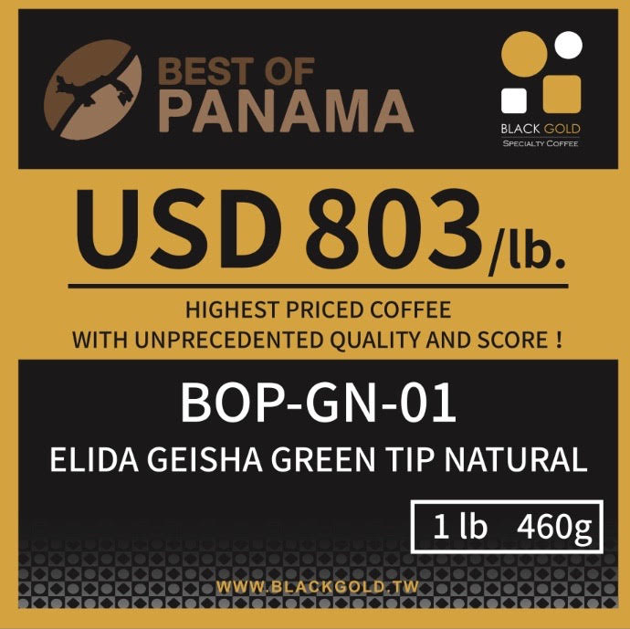 Best of Panama Auction 2018