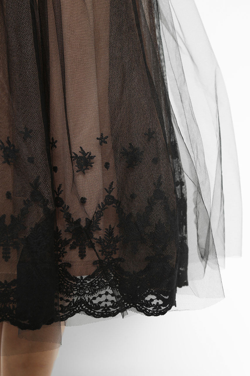 (SALE) Avabella Lace Skirt