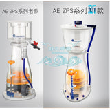 Aqua Excel ZPS40 Protein Skimmer (Up To 1000l)
