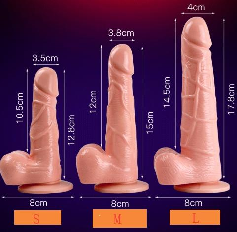 Sex Toy - Trainers - 3 Sizes