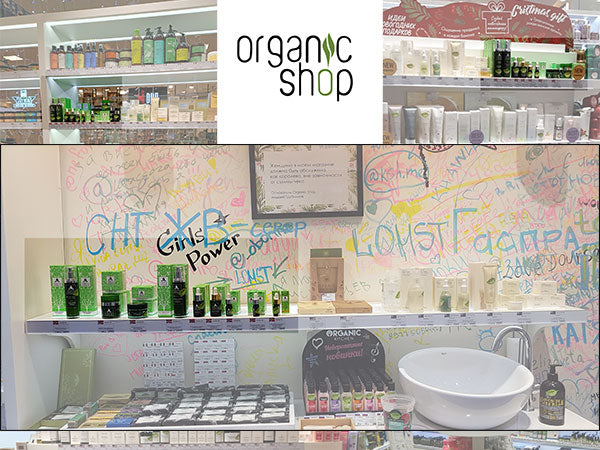 Organic Stores in Russia