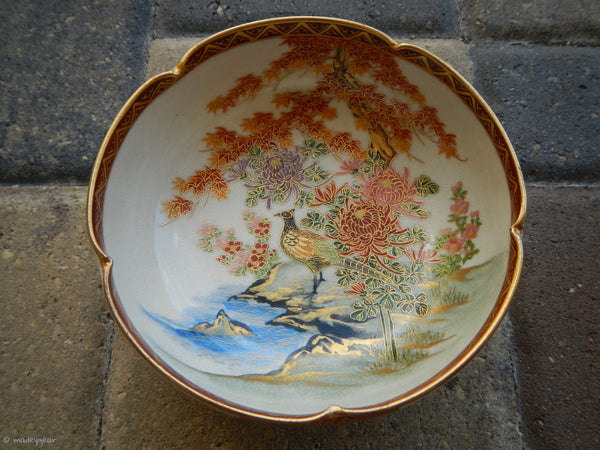 Vintage Koshida Satsuma Porcelain Bowl Pheasant Flowers Leaves~ Signed by Shozan