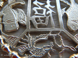 Rare 1940's Carl Art Chinese Fish Dragon Sterling Silver Pendant w 1/20 12K Gold Chain